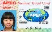 AEPCカード