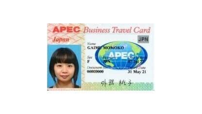 APECカード