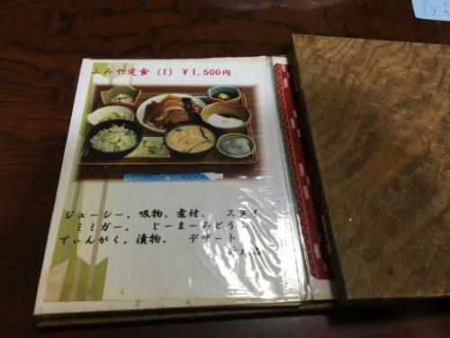 Okinawa-Fumiya-05