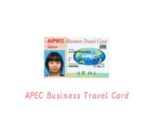 Apec Card