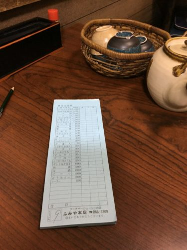 Okinawa-Fumiya-03