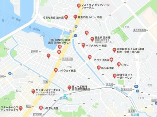 泊(沖縄)周辺おすすめマップ