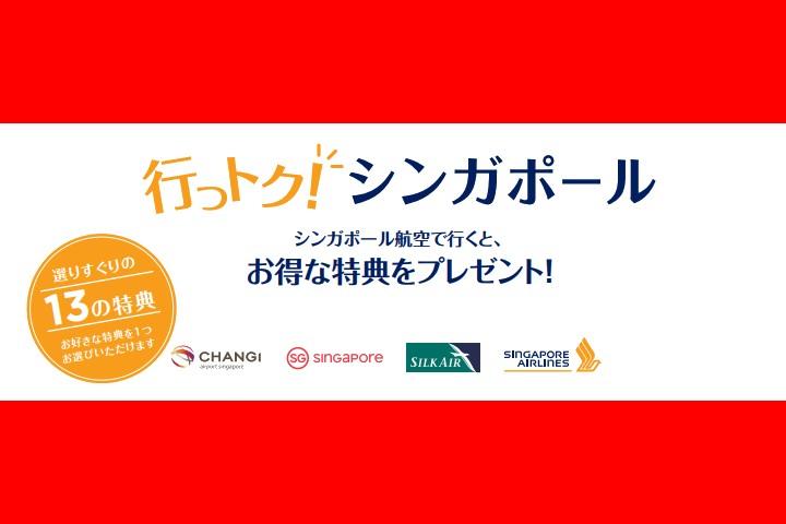SG_campaign00