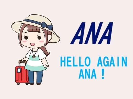 HELLO AGAIN ANA 2020 Spring