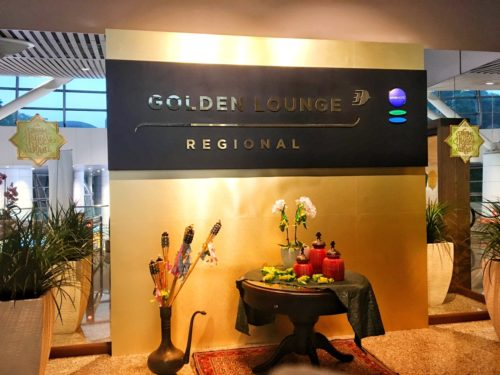 Malaysia Airlines GoldenLounge