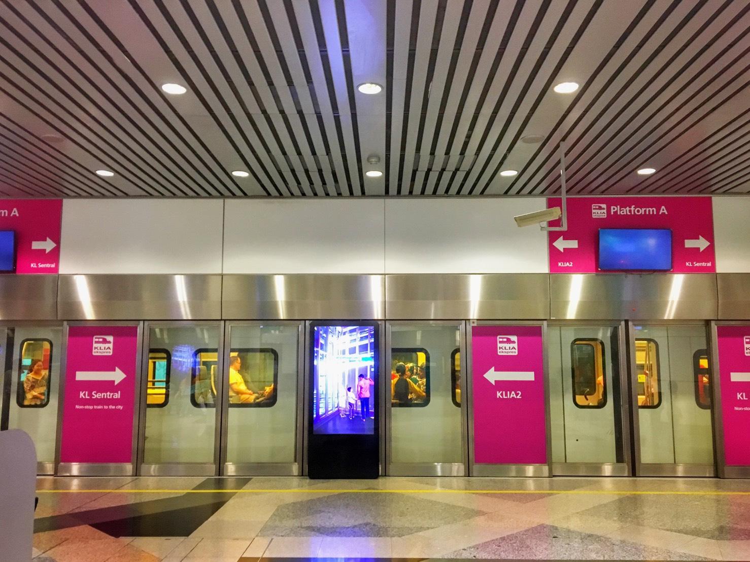 Kuala Lumpur Express