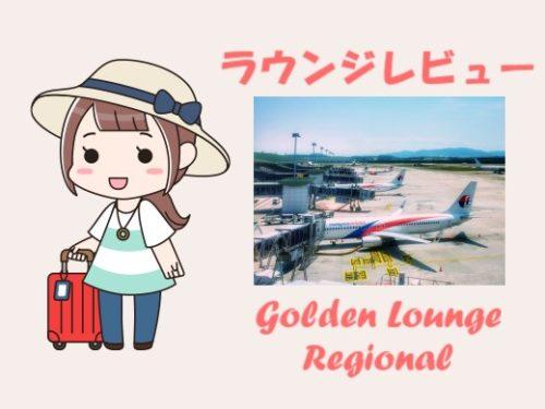 Golden Lounge Regional
