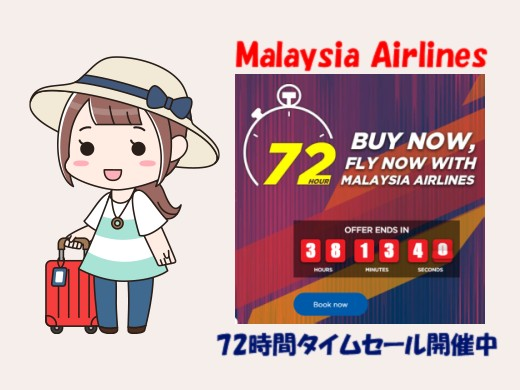 Malaysia Airlines Promotion